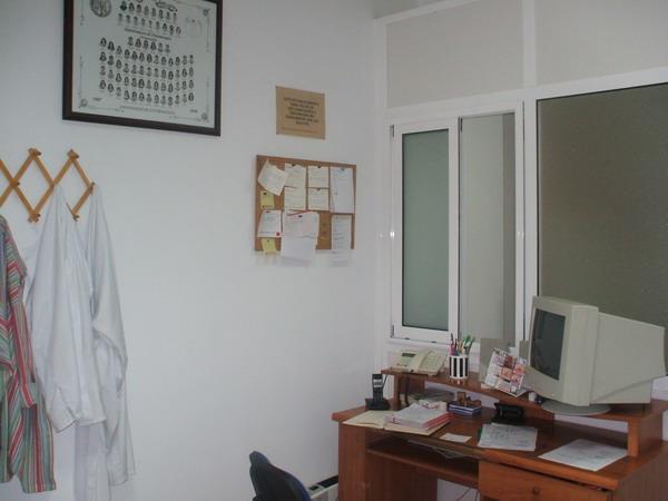 CENTRO DE FISIOTERAPIA ALMENDRALEJO